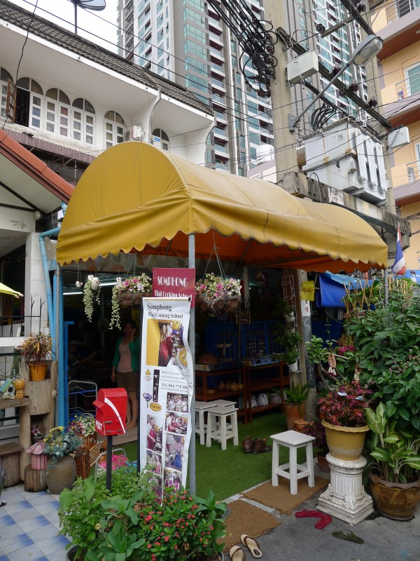 タイ料理教室 バンコク